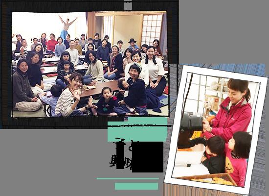 子どもも興味津々で、親子で体験しているが画像。たくさんの参加者の楽しそうな画像。